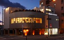 パーキング|グレイス動物医療センター:大阪 東住吉区